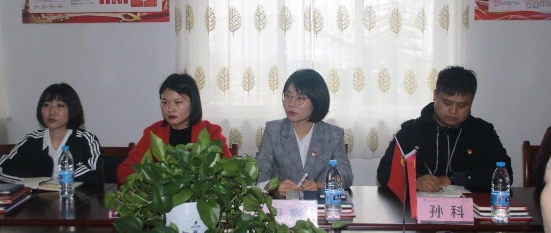 郑州市中原区区委第三指导组莅临西斯达城市森林学校检查指导党建工作
