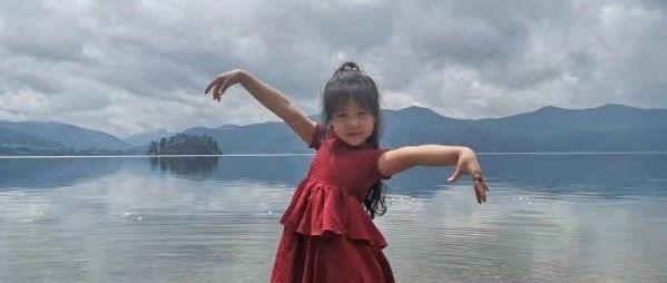 【西斯达最美少年·才艺之星】夜空中最亮眼的星——西斯达城市森林学校一三班周熙雯